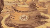 símbolo da aldeia do vento